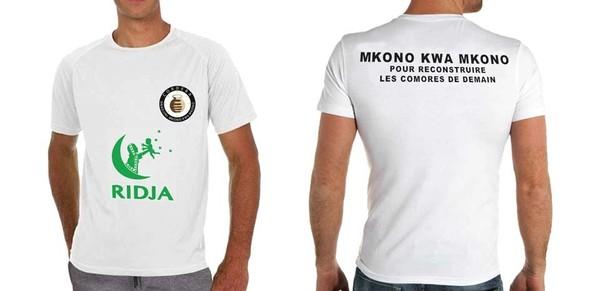 BADJINI: MKONO KWA MKONO