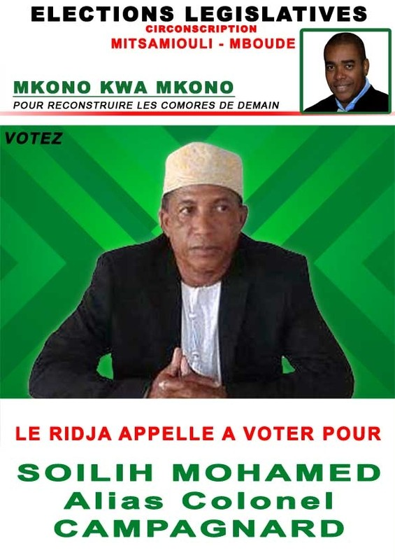 MITSAMIOULI / MBOUDE : LE RIDJA APPELLE A VOTER CAMPAGNARD