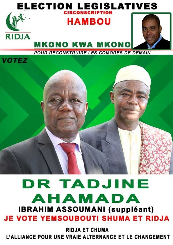 HAMBOU : CHUMA ET RIDJA, VOTEZ LE DR TADJIRI AHAMADA
