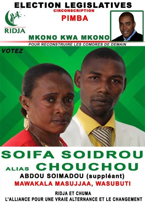 PIMBA: VOTEZ SOIFA SOIDROU ALIAS CHOUCHOU