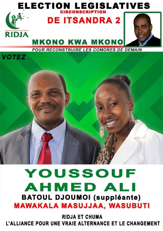 ITSANDRA 2 : VOTEZ YOUSSOUF AHMED ALI