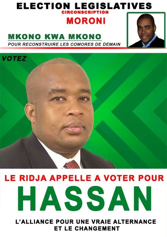 MORONI NORD : LE RIDJA APPELLE A VOTER HASSAN MOHAMED