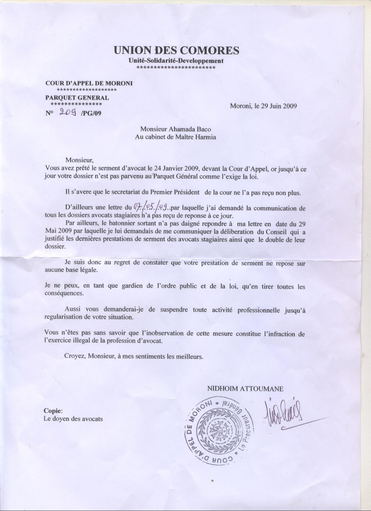 LA DICTATURE AU PALAIS DE JUSTICE DE MORONI